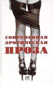 Виталий Протов - Грехопадение