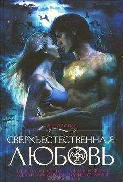 Триша Телеп - Сверхъестественная любовь