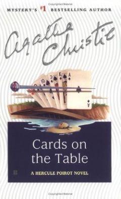 Агата Кристи - Карты на стол