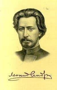 Леонид Андреев - Возврат