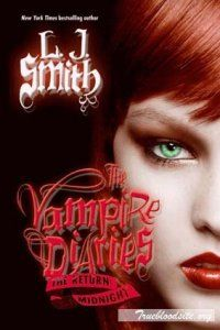Лиза Смит - Возвращение. Полночь