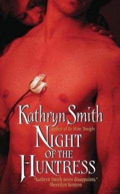 Кэтрин Смит - Ночная охотница (ЛП)