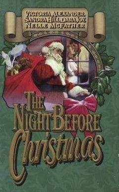Дейра Джой - Санта читает любовные романы