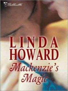 Линда Ховард - Волшебство Маккензи