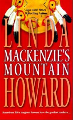 Линда Ховард - Гора Маккензи