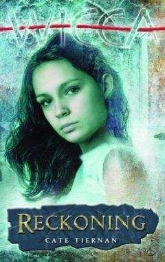 Кейт Тирнан - Расплата