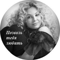 Алия Зайнулина - Позволь тебя любить