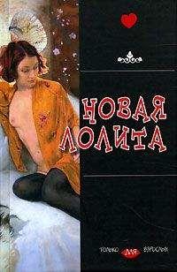 Лидия Чарская - Вакханка