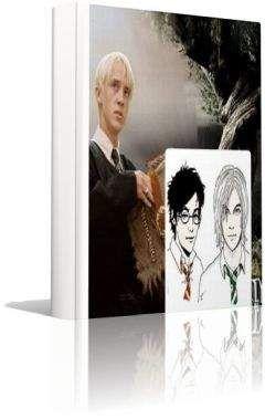 Кассандра Клэр - Трилогия о Драко: Draco Dormiens, Draco Sinister, Draco Veritas